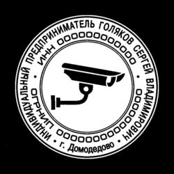 logotip min e1502181128730 - Изготовление печатей и штампов