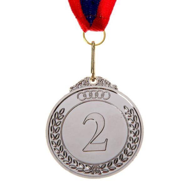 Медаль призовая d=5 см «2 место», цвет серебро с лентой