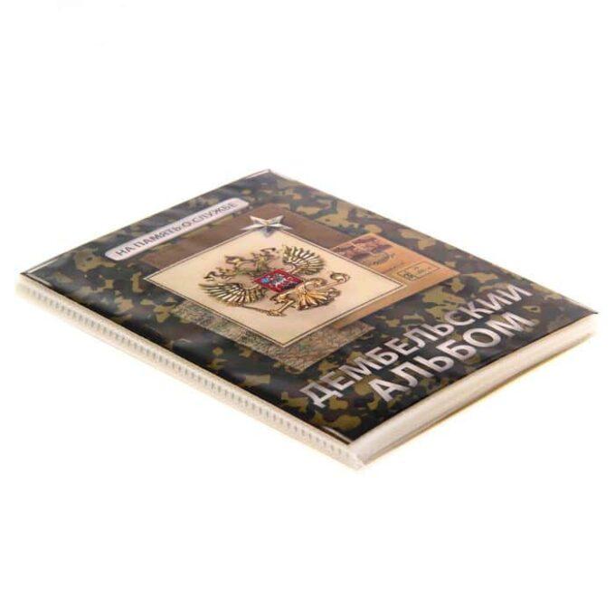 """700 4 680x680 - Фотоальбом в мягкой обложке """"Дембельский альбом"""", 36 фото"""