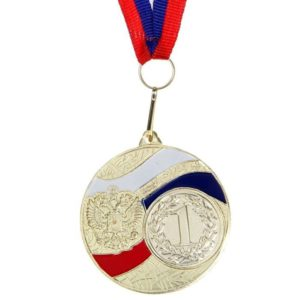 Медаль призовая 024 диам 5 см. Цвет золотая с лентой