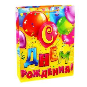 """Пакет подарочный музыкальный """"Шарики. С Днем Рождения"""""""