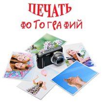 pecha_foto