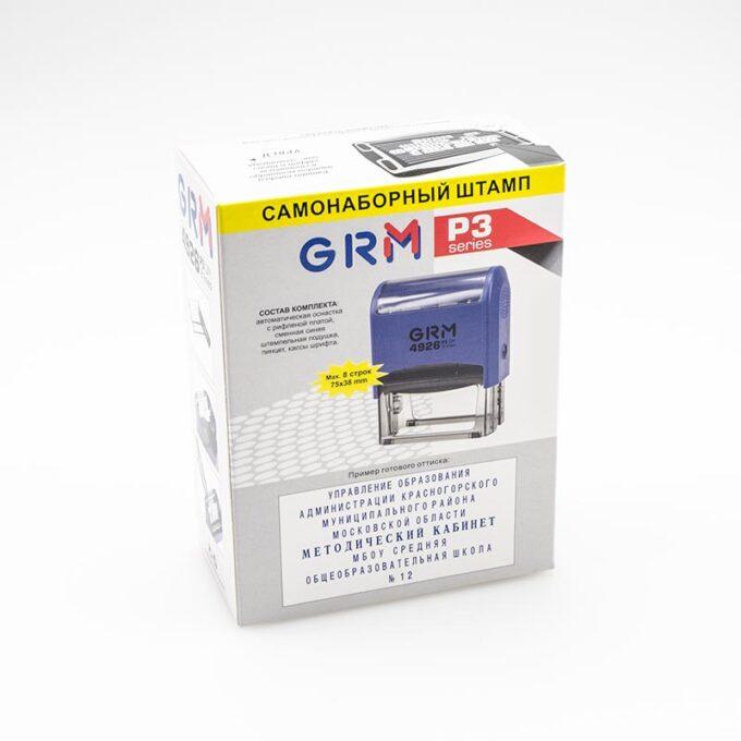 grm 4926 p3 diy 1 680x680 - САМОНАБОРНЫЙ ШТАМП GRM 4926 P3 TYPO