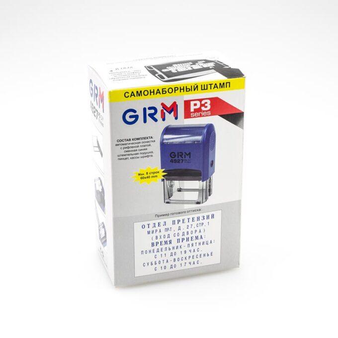 grm 4927 p3 diy 1 680x680 - САМОНАБОРНЫЙ ШТАМП GRM 4927 P3 TYPO
