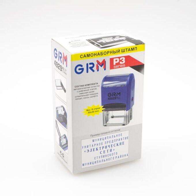 grm 4929 p3 diy 1 680x680 - САМОНАБОРНЫЙ ШТАМП GRM 4929 P3 TYPO