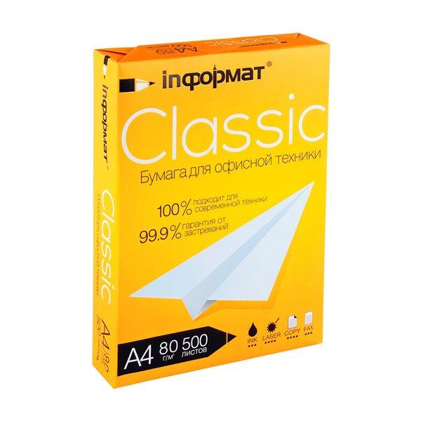 1d8aaff4c93b2e746801c9881f4a84a3 - Бумага inФОРМАТ Classic 500 листов (белизна CIE 149%, 80 г/м2, А4)
