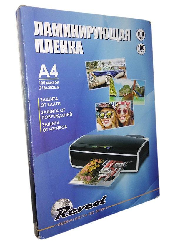 Плёнка глянцевая для горячего ламинирования A4(216*303), 100 мкм, 100 конвертов.