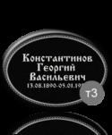 t3 e1596701296655 - Металлические овалы