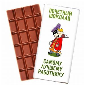 Обертка на шоколад