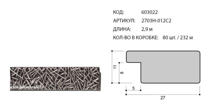 603022 680x356 - Фоторамка №38