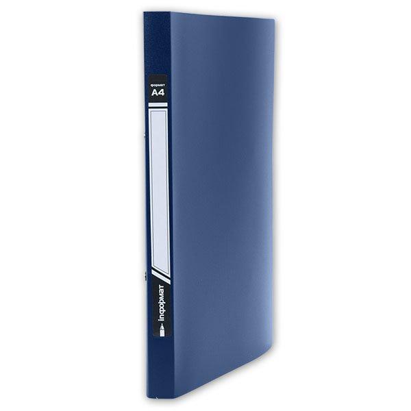 Папка-скоросшиватель inФОРМАТ А4, синяя пластик 500 мкм, внутренний карман
