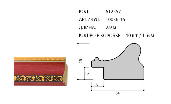 612557 680x413 - Фоторамка №60