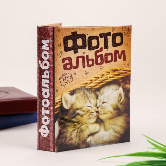 """700 1 680x680 - Фотоальбом """"Котики"""", 36 фото 10х15 см"""