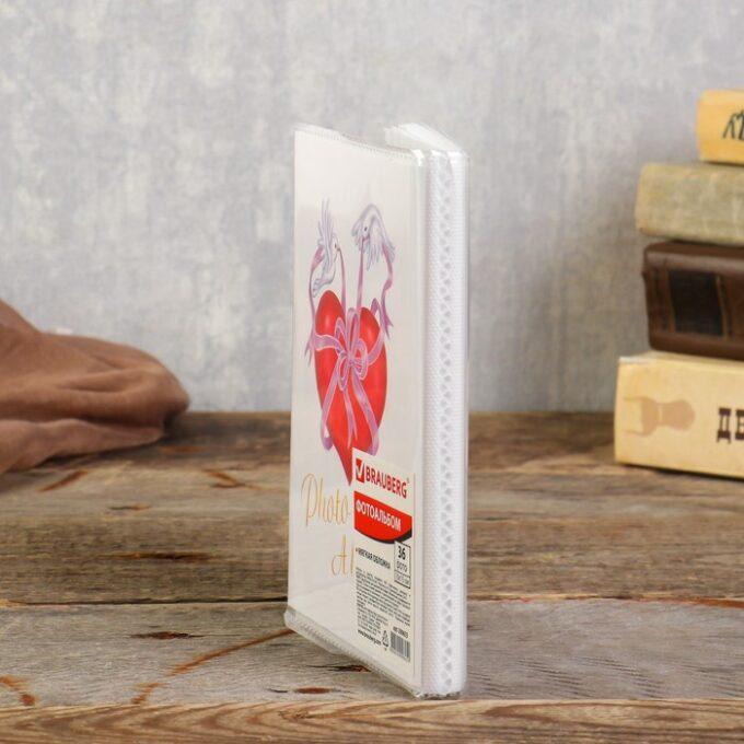 """700 3 3 680x680 - Фотоальбом BRAUBERG на 36 фотографий 10х15 см""""Любовь"""" МИКС"""