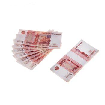drtudrtjj 350x350 - Пачка купюр 5000 рублей