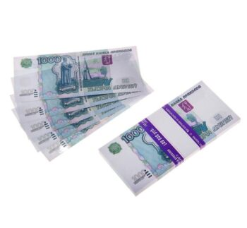 uikly768 350x323 - Пачка купюр 1000 рублей