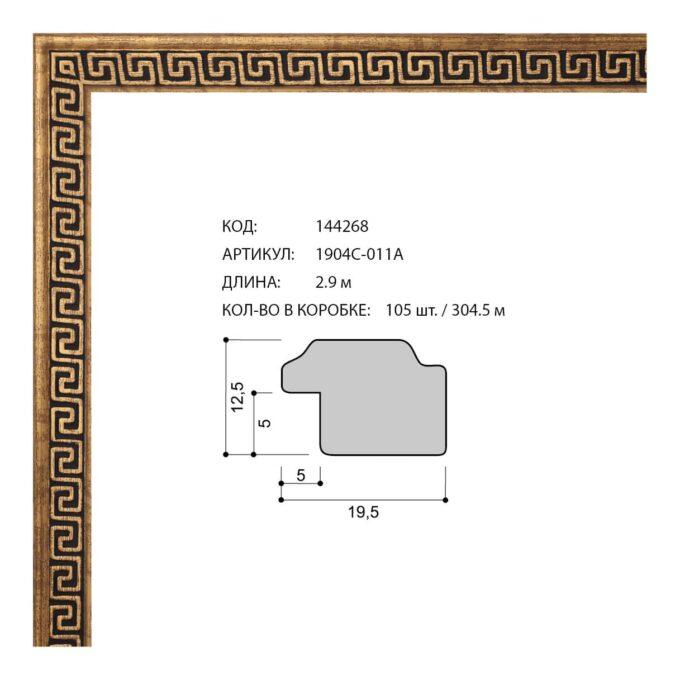 144268 680x680 - Фоторамка №70