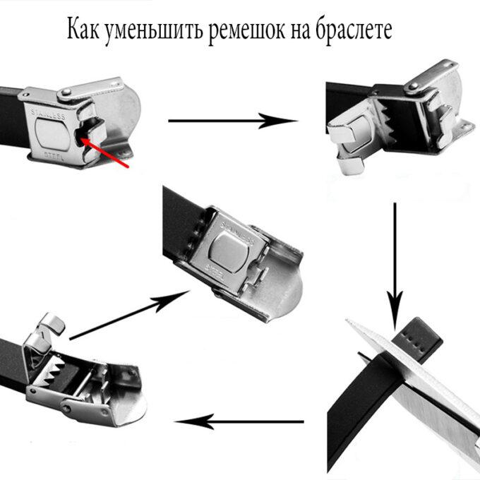h1fc2cc574db74422829ccc600813413cu 680x680 - Силиконовый браслет с металлическими кольцами ( с гравировкой )