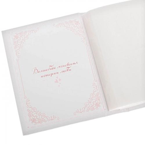 """8ade657fee9bd369ddc30b71838c5579 500x500 1 - Фотоальбом """"История нашей любви"""", 200 фото"""