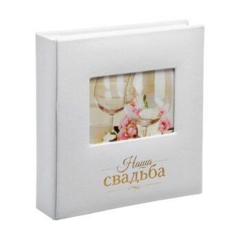 "8fb7cfbe873043218c171a975b853659 500x500 1 350x350 - Фотоальбом на 200 фото с местом под фото на обложке ""Наша свадьба"""