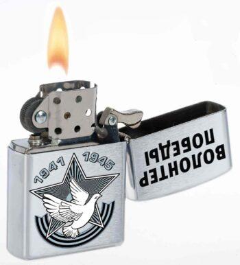Зажигалки с гравировкой