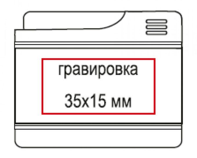 zazhigalka 3321 auto width 1000 680x546 - МЕТАЛЛИЧЕСКАЯ ЗАЖИГАЛКА ПЬЕЗО (ГАЗ) В ЧЕХЛЕ