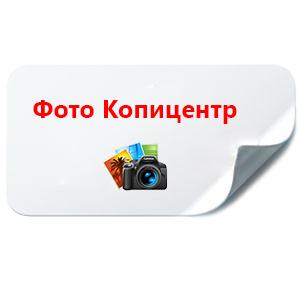 c1bb77625c277c7ae5e8337fb8433e25 - Печать наклеек