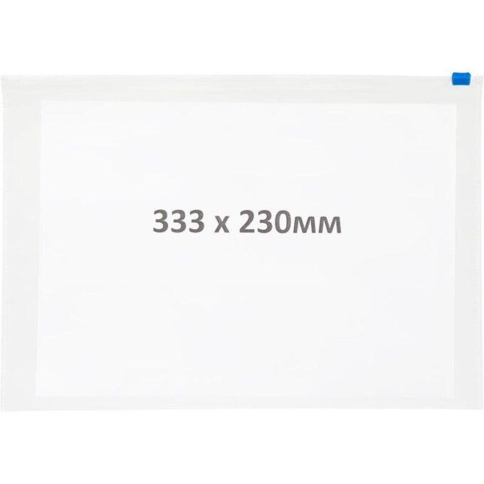 10571714854942 680x680 - Папка-конверт на zip-молнии Attache Economy А4 прозрачная 110 мкм