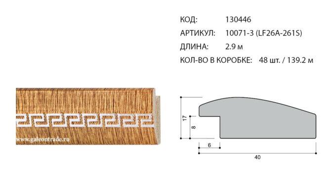 130446 1 680x356 - Фоторамка №63