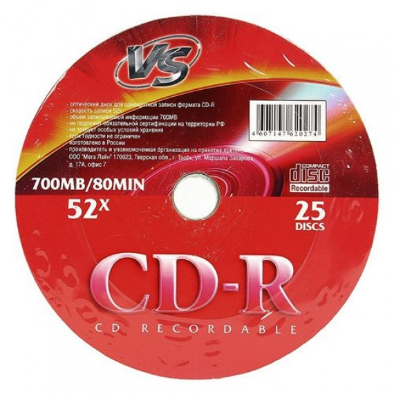 v8 d632 3d5 - Диск CD-R VS 700 Мб