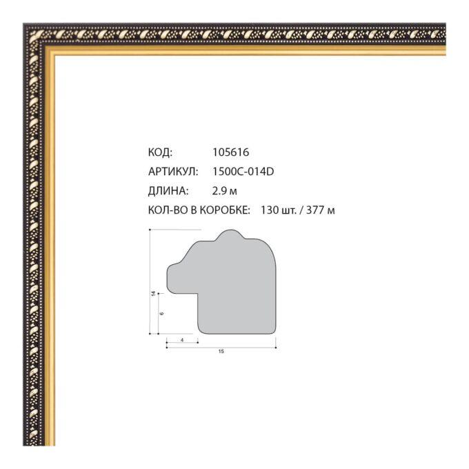 105616 680x680 - Фоторамка №76