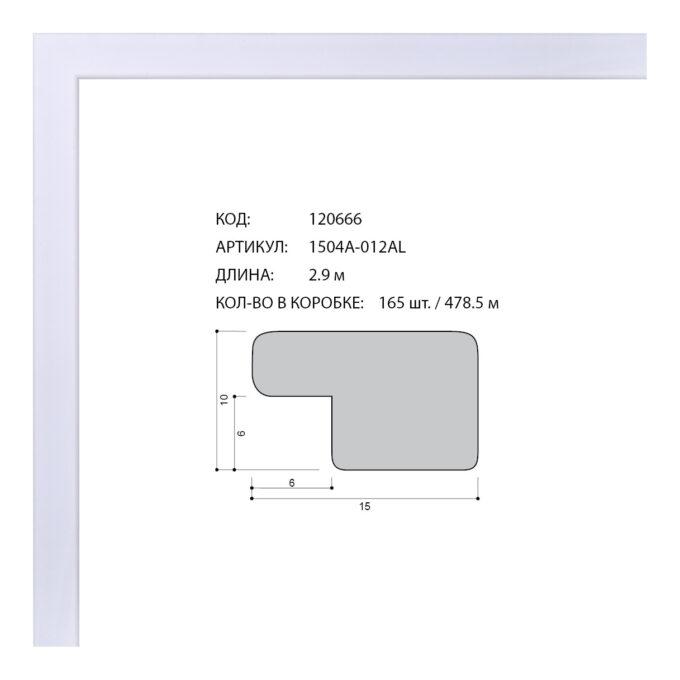 120666 680x680 - Фоторамка №77