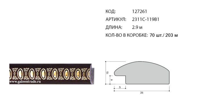 127261 680x356 - Фоторамка №83