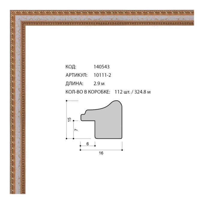 140543 680x680 - Фоторамка №68