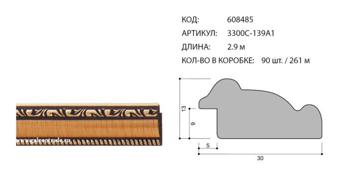 608485 680x356 - Фоторамка №72