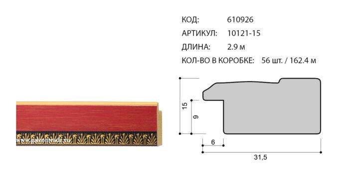 610926 680x356 - Фоторамка №85