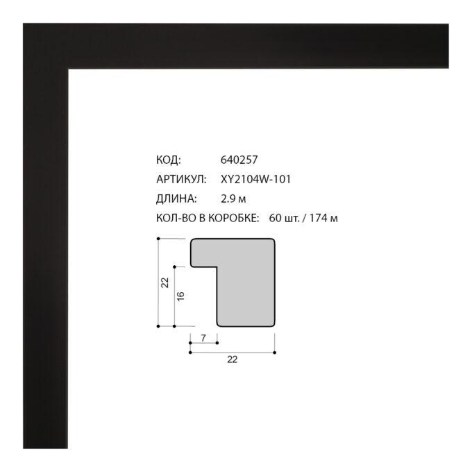 640257 680x680 - Фоторамка №74