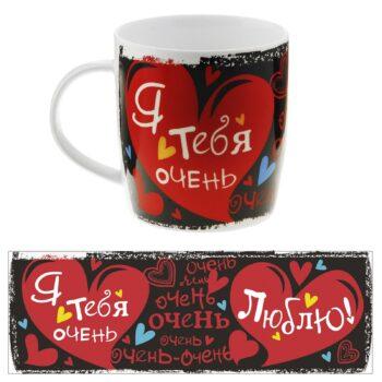cup toy set i love you 2 350x350 - Кружка белая ( Я тебя очень люблю )