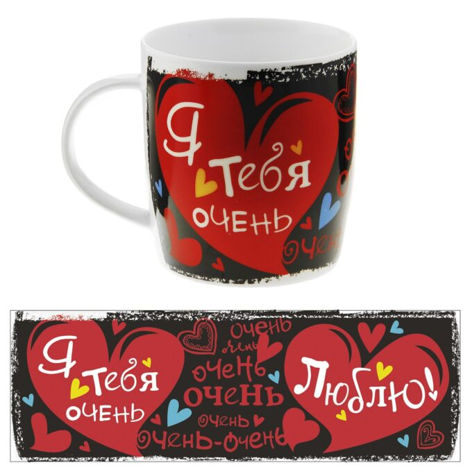 cup toy set i love you 2 680x680 - Кружка белая ( Я тебя очень люблю )
