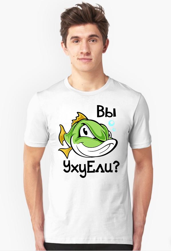 opyhtrash - Футболка  (  ВЫ УХУ ЕЛИ ? )