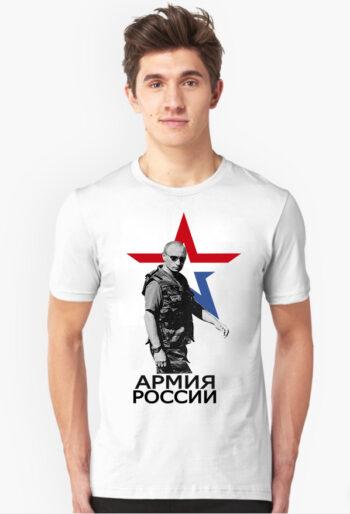 tyash 350x514 - Футболка  ( Армия России Путин )