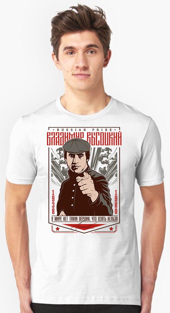 10 10 - Футболка - Владимир Высоцкий