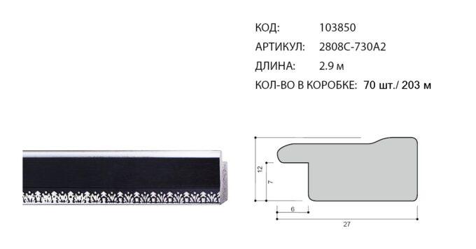 103850 680x356 - Фоторамка №2