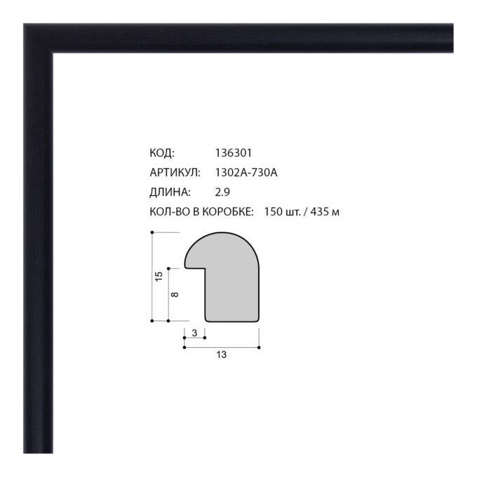 136301 680x680 - Фоторамка №1