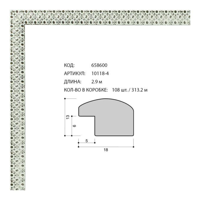 658600 680x680 - Фоторамка №13