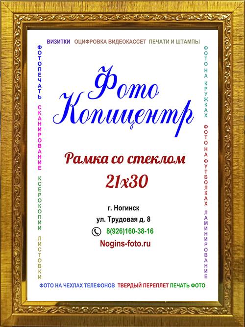 dytrjj - Фоторамка №12