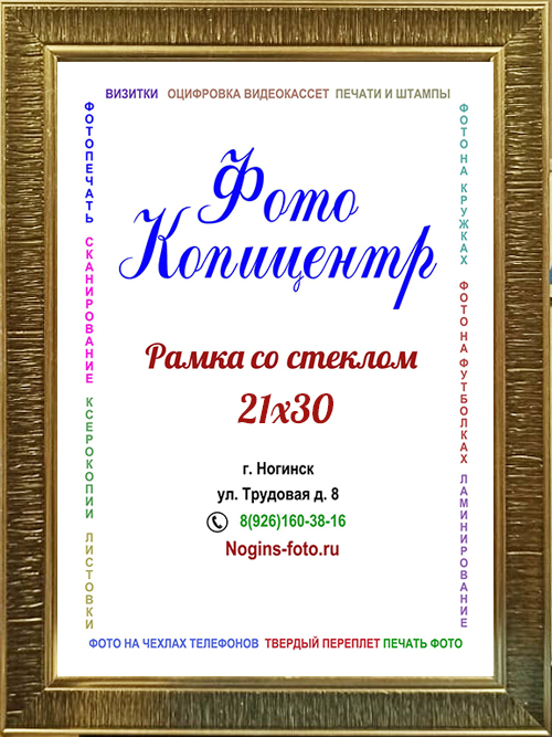 fyueyjujjj - Фоторамка №14