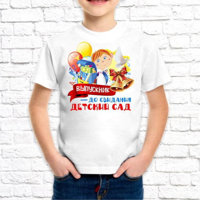 h0ca7b642 680x680 - Футболка для мальчика - Выпускник до свидания детский сад