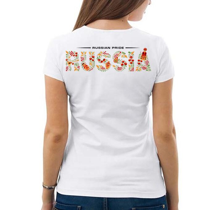 jdgtkh 680x680 - Футболка женская - RUSSIA PRIDE
