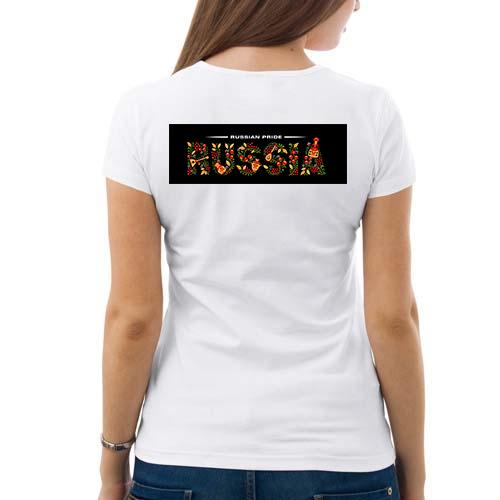 jkkijh - Футболка  женская - RUSSIA PRIDE на черном фоне
